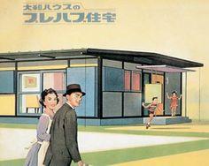 Daiwa pre-fab house.