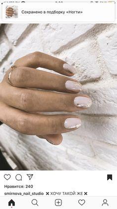 nail makeup makeup ideas and nail makeup brush nail designs airbrush makeup hansen chrome nail makeup hansen chrome nail makeup pure chrome nail art nailart makeup ideas Uñas Diy, Ten Nails, Minimalist Nails, Manicure Y Pedicure, Dream Nails, Chrome Nails, Nude Nails, Wedding Nails, Nails Inspiration