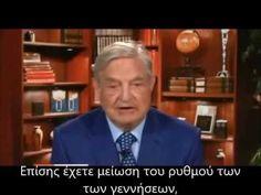Το Ιστορικό της επίθεσης κατά της Ελλάδας από τον γνωστό Σόρος και τον Μητσοτακη που κινήθηκε στην ίδια γραμμή! Youtube, Style, Swag, Youtubers, Outfits, Youtube Movies