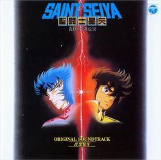 1988 OST Shinku No Shounen Densetsu