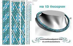 ✜ Жгуты из бисера ✜ Вязание с бисером ✜ Схемы Mehr