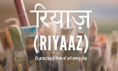 17 Beautifully Untranslatable Hindi Words You Should Add To Your Vocabulary Right Now Urdu Words With Meaning, Hindi Words, Urdu Love Words, New Words, Sanskrit Quotes, Sanskrit Words, Foreign Words, One Word Quotes, Unusual Words