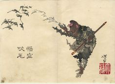 The Monkey Songoku Creating an Army from His Fur by Yoshitoshi