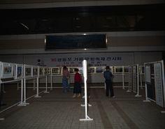 95영등포 가을 문화축제 전시회