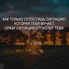 Пишите комментарии и ставьте лайки. . #мотивация #цитата #мысли #счастье #жизнь #саморазвитие #радость #мотивациянакаждыйдень #мыслинаночь #любовь #мысливслух #совет #deng1vkarmane #философия