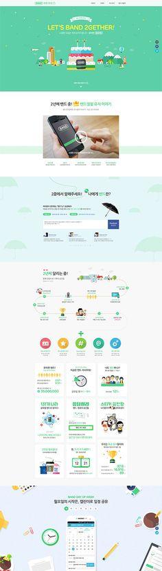 Unique Web Design, Band #WebDesign #Design (http://www.pinterest.com/aldenchong/)