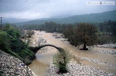 Argithea - Karditsa - Greece  (photo: George Tzaninis)