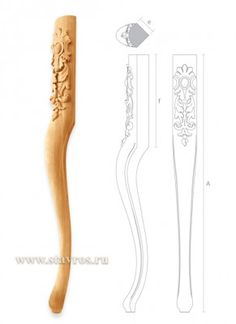 Carved furniture leg - Even the simplest piece of furniture can be transformed into something incredible that will complete a room and amaze your guests Furniture Legs, Wooden Furniture, Table Furniture, Furniture Making, Wood Table Legs, Hardwood Table, Patterned Furniture, Italian Interior Design, Leather Tooling Patterns