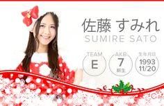 佐藤すみれ プロフィール SKE48 Mobile クリスマス仕様 http://spn.ske48.co.jp/profile/index.php?id=sato_sumire