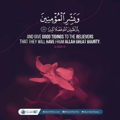 Doa Islam, Allah Islam, Islam Quran, Hadith Quotes, Quran Quotes Love, Beautiful Names Of Allah, Cartoon Boy, Allah Love, Quran Verses