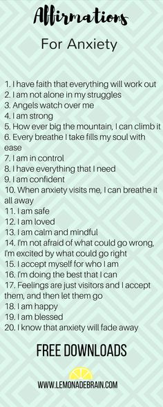 Anxiety Affirmations - Lemonade Brain. #anxiety #affirmations #positivevibes #positiveaffirmations #selflove