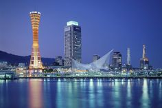 Kobe, Japan.  Named one of the 10 Cleanest Cities in the world.
