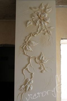 Clay Wall Art, Mural Wall Art, Wall Collage, Plaster Art, Plaster Walls, Plaster Crafts, Decorative Plaster, Sculpture Painting, Wall Sculptures