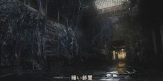 Creating Ghost in The Shell at Weta Workshop : Concept Art and Behind The Scenes