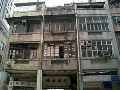 Hong Kong - Old shophouses Wan Chai All of Wan Chai used to be comprised of these three story shop houses. Shops on the ground floor with residences above. Now they've all but dissappeared with only a few to be found. These three are on Queens Road East, and the shop on the ground floor of the building on the left used to be a tailor that made uniforms for Royal Navy officers.