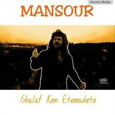 mansour ghalaf kon etemadeto