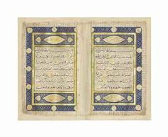 The carpet page from a Timurid Qur'an | Iran, 15th Century