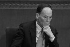 Autoridades anticorrupção chinesas afirmam ter punido mais de 6.500   #ComitêCentralDeInspeçãoDisciplinar, #Confissão, #Corrupção, #ExpurgoPolítico, #FrankFang, #PartidoComunistaChinês, #Shuanggui, #Tortura, #WangQishan