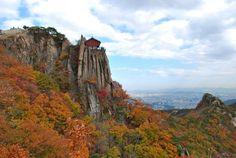 Núi Gwanaksan ở Hàn Quốc