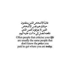 272 Best Arabic quotes images | Arabic quotes, Quotes ...