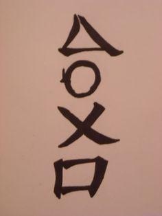 playstation tattoo designs - Google zoeken