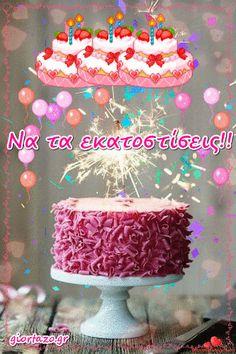 Happy Birthday, Birthday Cake, Birthday Candles, Desserts, Gifts, Cartoons, Weddings, Videos, Happy Brithday