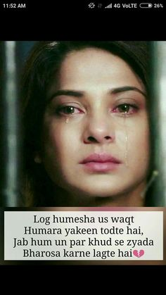 Mne kb tda tra ykn chup hu islye suna rhi h hna Love Hurts Quotes, Love Quotes Poetry, Girly Attitude Quotes, Hurt Quotes, Cute Love Quotes, Girly Quotes, Sad Quotes, Life Quotes, Mistake Quotes