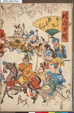 """""""The parade of the 100 demons"""", by Kawanabe Kyosai"""