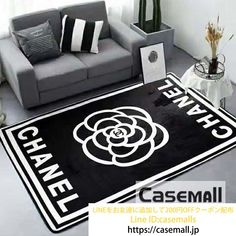 Chanel Wall Art, Chanel Print, Chanel No 5, Interior Stylist, Mobile Home, Kids Rugs, Contemporary, Home Decor, Yellow