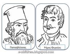 Greek Independence, Greek Language, Greek History, Spring Activities, Education, Comics, Learning, School, Children