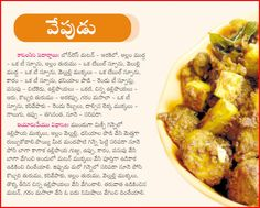 All telangana recipes upma ravva appadalu papad making in all telangana recipes bone less mutton pieces fry recipe in telugu ccuart Choice Image