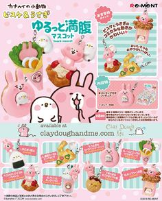 RE-MENT Pisuke and Usagi Snack Mascot, RE-MENT Kanahei Japanese Snack Mascot, RE-MENT Pisuke and Rabbit Japanese Snack Mascot
