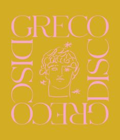 Greco Disco: The Art & Design of Luke Edward Hall - Mindsparkle Mag Graphic design Layout Design, Graphisches Design, Cover Design, Logo Design, Print Design, Email Design, 2020 Design, Nordic Design, Vector Design