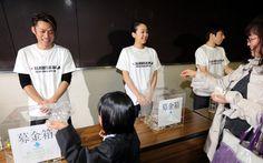 東日本大震災の復興支援を目的としたフィギュアスケートの慈善演技会が2日、神戸市のポートアイランドスポーツセンターに約2500人の観客を集めて行われ、発起人の高橋大輔選手(関大大学院)や趣旨に賛同した浅田真央選手(中京大)らが参加した。4年連続の開催で、入場料やオークションの収益は...