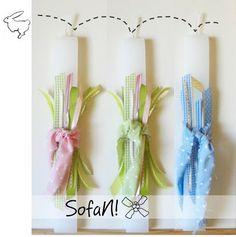 Με κορδέλες Easter Crafts, Candles, Spring, Tableware, Christmas, Handmade, Diy, Eggs, Blog