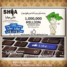 We're delighted to announce that the Shia Multimedia Team's Facebook page has reached just over 1 million likes! We're so excited to have hit this landmark figure! Jazaak Allah  Shia Multimedia Team - SMT  http://ift.tt/1L35z55  #AdminAzadarHussain ||AdminAzadar Hussain|| FOLLOW @Shia_Multimedia_Team  SHARE & TAG   Shia Multimedia Team - SMT  Official Facebook Page & Website:  http://ift.tt/1L35z55  Official Website: http://ift.tt/1sGYLW0  Stay Connected With  Shia Multimedia Team - SMT On…