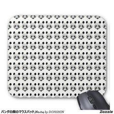 Mouse pad of face of panda, No.04