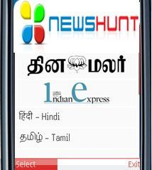 Read Tamil News papers on your Mobile | Live to Learn!