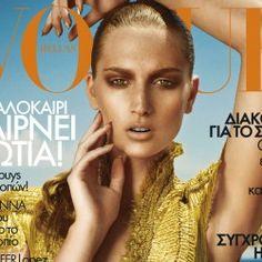 Vogue Hellas July 2012 : Ros Georgiou : Thanasis Krikis