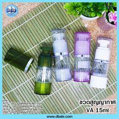 ขวดปั้มสูญญากาศ ราคาส่ง ถูกที่สุดในไทย Voss Bottle, Water Bottle, Line Friends, Bali, Coding, Drinks, Drinking, Beverages, Water Flask