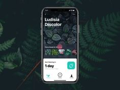 Watering Tracker on UI Movement