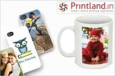 PrintLand.in Coupons