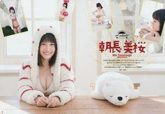 HKT48 Mio Tomonaga Sol Saliente! on Young Gangan Magazine - JIPX(Japan Idol Paradise X)