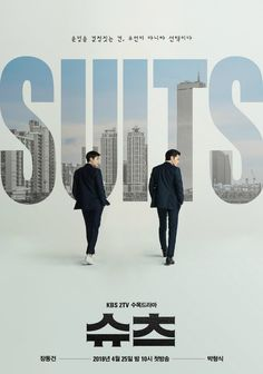 Suits / 슈츠 / Syucheu Kdrama (Dorama) OSTYear of release: South KoreaAudio codec: of audio: 320 kbpsDuration: Kdrama, Graphic Design Posters, Graphic Design Inspiration, Suits Drama, Suits Korean, Free Poster Printables, Plakat Design, Web Design, Design Trends