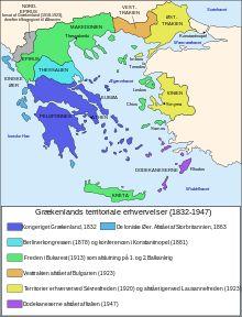 Kongeriget Grækenland - Wikipedia, den frie encyklopædi
