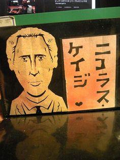 Nicolas Cage  田中良平 切り絵・切り紙制作所