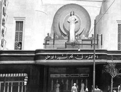 Umm Kulthum gave her name to venues like the Umm Kulthum Alhambra Theater in Jaffa, Palestine, photographed in 1937, where she played in Nasheed Al Amal (Hymn of Hope).