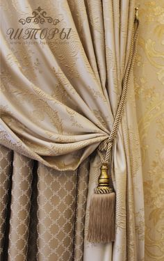 Одноклассники Living Room Decor Curtains, Living Room Decor On A Budget, Home Curtains, Curtains With Blinds, Classic Curtains, Elegant Curtains, Shabby Chic Curtains, Colorful Curtains, Crystal Curtains