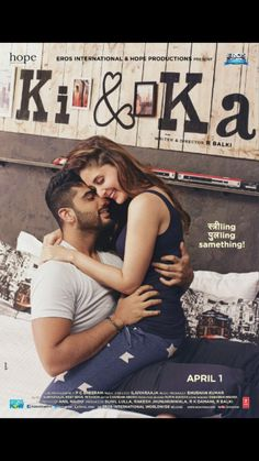 Love is in the air between Kareena and Arjun Kapoor in this new still from this year's most quirky movie new poster #KiAndKa