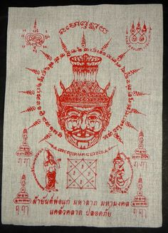 cool  Buddhist Poe Gae Lersi / Luang Por Ruesi Pha Yant Wishing cloth - For good health, good luck and protection,from the Wat Bang Phra Temple, Nakhon Chai Si, Nakhon Pathom Thailand.  This sacred blessed and empowere... #amulets #occult #Thailand